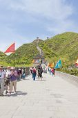 People walking on the Great Wall, China