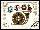 Vintage  Postage Stamp. Post Horn.