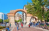 The Antique Arch