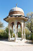 Turkish Pavilion In Livadiya Garden, Yalta