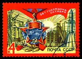 Vintage Postage Stamp. Order Of October Revolution.