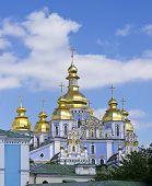 St. Michael's Golden-domed Monastery - Famous Church Complex In Kiev, Ukraine