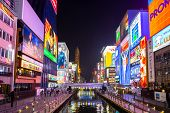 OSAKA, JAPAN - DEC 2: The famed advertisements of Dotonbori on December 2, 2013 in Osaka, Japan. Wit