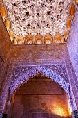 Square Shaped Domed Ceiling Arch Sala De Los Reyes Alhambra Moorish Wall Designs Granada Andalusia S
