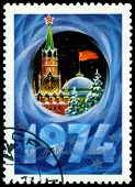 Vintage  Postage Stamp. Since New Year! 3.