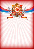 Постер, плакат: Holiday Greeting Card On Victory Day Or Defender Of The Fatherland Day
