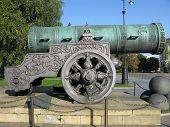 King-Cannon (Tsar-Pushka) In Kremlin