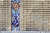 picture of tehran  - Illuminated brick wall and mosaic tiles with floral designs  - JPG
