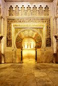CORDOBA, SPAIN - MARCH 12, 2013: Mihrab in The Great Mosque of Cordoba (La Mezquita) -  masterpiece of moorish architecture, 11th century
