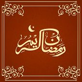 Arabic islamic calligraphy of text Ramadan Kareem in floral decorated frame on maroon background.