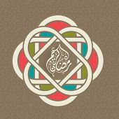 Arabic Islamic calligraphy of text Ramadan Kareem on creative colorful abstract brown background.