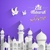 image of eid ka chand mubarak  - illustration of Eid Mubarak  - JPG