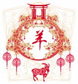 pic of mid autumn  - 2015 year of the goat Chinese Mid Autumn festival  - JPG