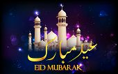 picture of eid ka chand mubarak  - illustration of Eid Mubarak  - JPG