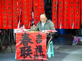 Chinese New Year Lucky Proverbs And Couplets