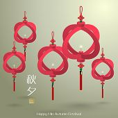 Vector Oriental Paper Lantern. Translation, Main: Mid Autumn Festival (Chuseok), Stamp: Blessed Feas