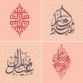 stock photo of bakra  - Arabic Islamic calligraphic set for Eid Mubarak celebrations - JPG