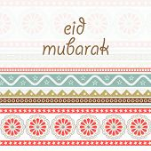 Elegant background for Muslim community festival Eid Mubarak celebrations.