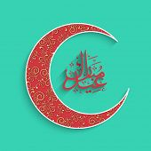 Arabic islamic calligraphy of text Eid Mubarak with crescent red moon on green background for the ce