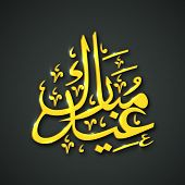 Arabic islamic calligraphy of golden text Eid Mubarak on grey background for Muslim community festiv