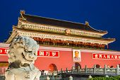 BEIJING, CHINA - JUNE 24, 2014: The Tiananmen Gate at Tiananmen Square. The gate was used as the ent