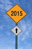 2015 Ahead Roadsign