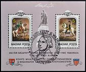 HUNGARY - CIRCA 1982: Stamps printed in Hungary dedicated to George Washington circa 1982