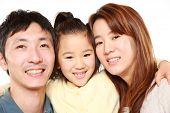 Japanese Family Of Three