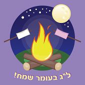 stock photo of bonfire  - Vector illustration for Lag BaOmer celebration in Israel - JPG