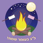 image of bonfire  - Vector illustration for Lag BaOmer celebration in Israel - JPG