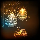 pic of kareem  - Muslim community festival celebration with decorative shiny hanging balls - JPG
