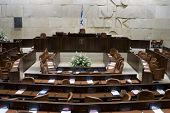 Israel, Jerusalem, The Knesset hall