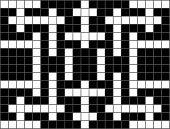 An empty crossword puzzle vector illustration