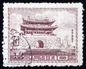 Postage Stamp North Korea 1963 Taedong Gate, Pyongyang