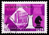 Ussr Stamp Chess Championship