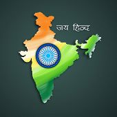 Republic of India map covered with tricolors, Asoka Wheel and stylish text Jai Hind on green backgro
