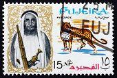 Postage Stamp Fujeira 1964 Leopard
