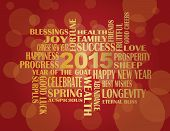 2015 Chinese New Year English Greetings Red Background Illustration