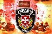 Illustrative editorial. Chevron of Ukrainian Police in Volyn Region.With logo Roshen Inc. Trademark Roshen is property of ukrainian president Poroshenko.At December 20,2014 in Kiev, Ukraine