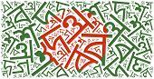 National Flag Of Bangladesh. Word Cloud Illustration.