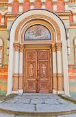 Entrance Of Alexander Nevsky Cathedral (1884) In Lodz, Poland