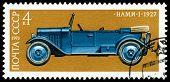 Vintage Postage Stamp. Car  Nami - 1 - 1927.