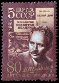 Soviet Novelist And Winner