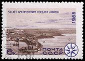 Arctic Village Dixon