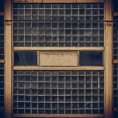 The Wall Of Glass Blocks. Pattern Of Square Glass Blocks. Industrial Texture. Facade Of An Industria poster