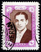 Postage Stamp Iran 1956 Mohammad Reza Shah Pahlavi