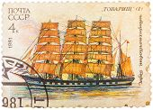 Stamp Printed In Former Soviet Union Shows A Four-masted Barque Tovarishch