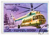 Stamp Printed In Ussr, Shows Helicopter
