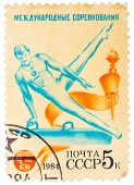 Stamp Printed In Ussr (russia) Shows Gymnastic Exercise With The Inscription And Name Of Series