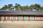 Front Of Korean Traditional Architecture In Gyeongbokgung